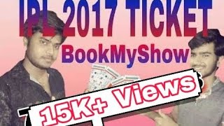 How To Book IPL 2017 Tickets in BookMyShow Android Apps?