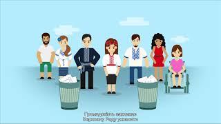 Українці мають право на закон про всеукраїнський референдум