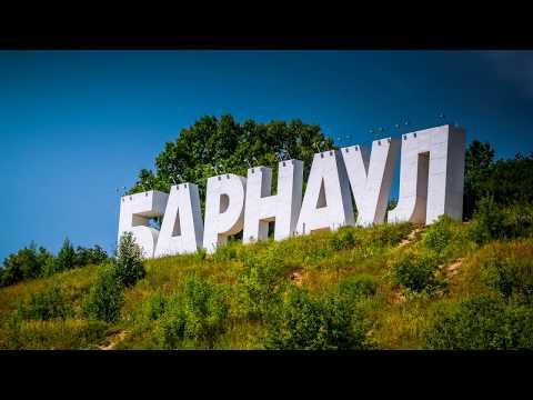Топ 10 красивых и знаменитых мест Барнаула