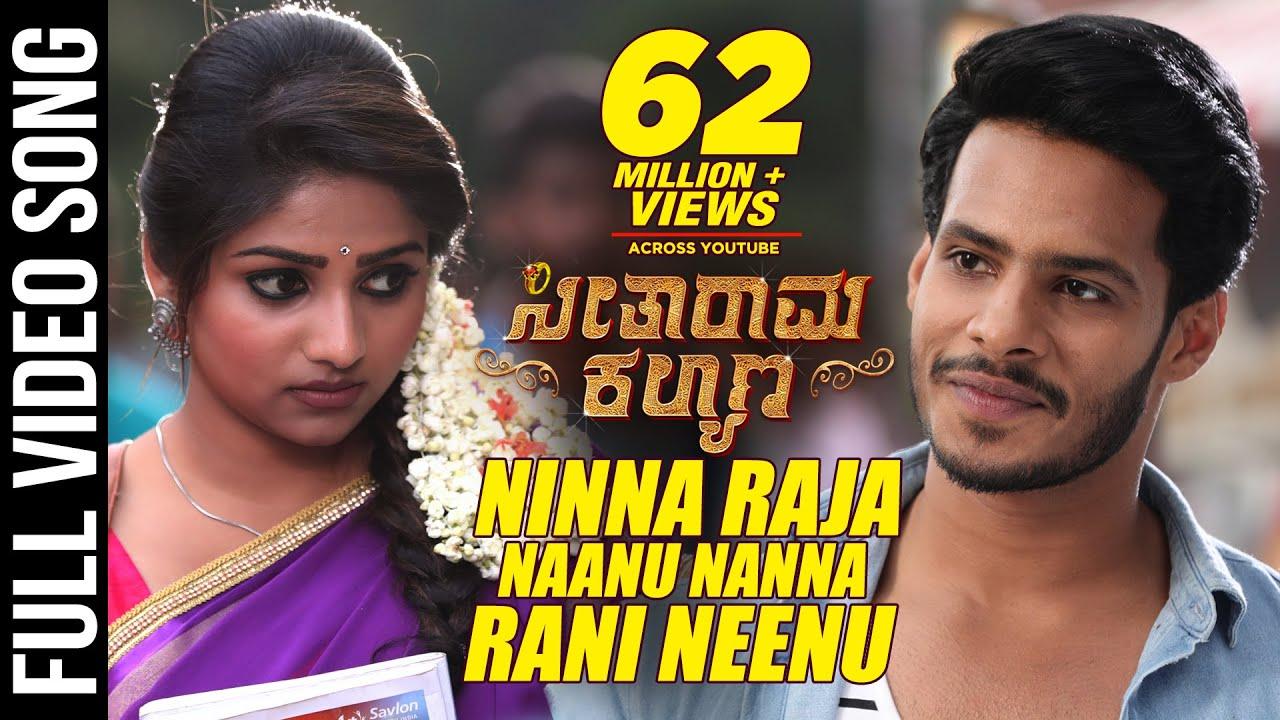 Download Ninna Raja Naanu Nanna Rani Neenu Video Song | Seetharama Kalyana | Nikhil,Rachita Ram | Anup Rubens