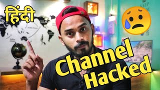 "My YouTube channel was ""HACKED"" 😰 | मेरा चेनल हैक हो गया  | TourCam"
