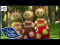 In the Night Garden 201 - Pontipine Children in the Tombliboos' Trousers | HD | Full Episode