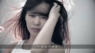 向华 Xiang Hua 拒绝回忆 Memories (高清HD官方完整版MV)