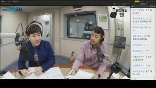 20181001 배성재의 텐 with : 이말년 ( feat : 고민 학살자 밤도끼 이말년)
