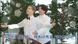 [Eng sub] Run BTS! 2021 EP. 131 Full Episode (달려라 방탄)