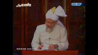 Tarjumatul Quran - Sura' al-Hadid [The Iron]: 59 - 83.