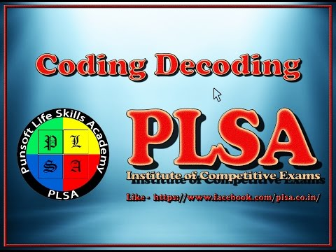 Coding Decoding Part 1 PLSA