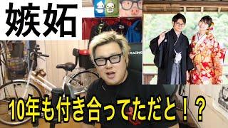 「配信界のリアルレジェンド」石川典行さんの放送、おもにトークをメインに動画をあげています。 動画を見て面白いと感じた方は是非生で配信...