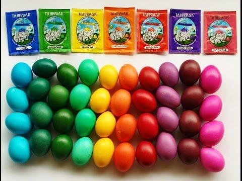 Танимак - постапка за бојадисување на Велигденски јајца / Tanimak Boja Za Jajca