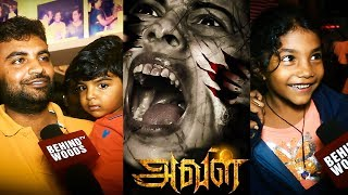 Aval Public Review | Siddharth | Andrea| DC 112