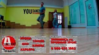 Результат пары тренировок. Академия Хип Хопа. Омск. Обучение танцам.