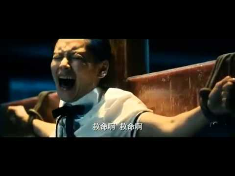 'A Chilling Cosplay' trailer   Simon Yam
