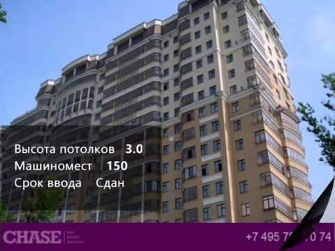 ЖК Ломоносов - аренда квартир, продажа квартир