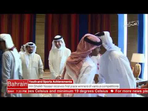 Bahrain English News Bulletins 23-03-2017 (1-2)