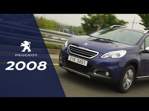 푸조 2008 시승기 (Peugeot 2008) - 연비좋고, 재미있고, 알차다 뭘 더 바랄까