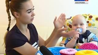 ГТРК «Кострома» и «Русфонд» начинают сбор средств для 7-месячного Глеба Уханова