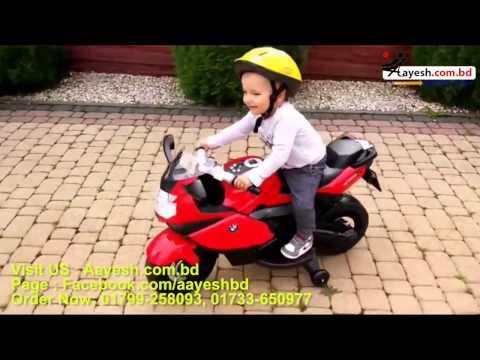 Kids Ride On Bike BMW   Aayesh.com.bd