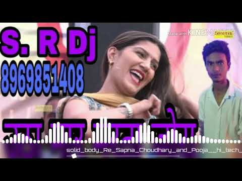 DJ Rajkamal Basti Sapna Choudhary Haryana Song Hi Tech DJ  S. R Dj 👇👇👇👇👇👇👇👇👇👇👇👇🔔🔔🔔🔔