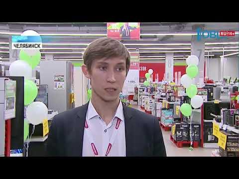В Челябинске открылся новый магазин техники