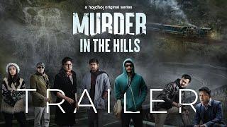 #OfficialTrailer - Murder In The Hills | Official Trailer | Anjan Dutt | 23rd July | #hoichoi