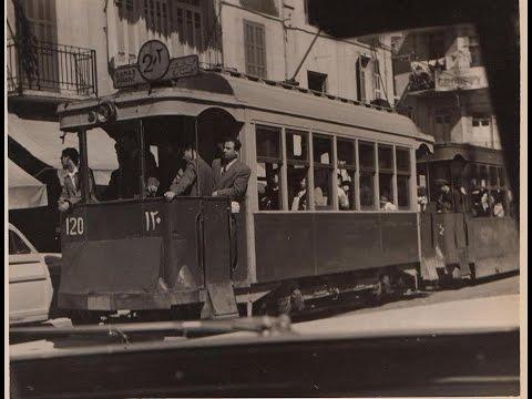 Beirut tramway, 1921