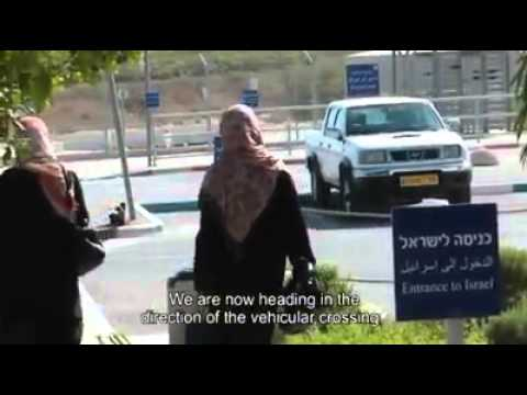 YNET VIDEO: Erez Crossing serving Gazans in middle of conflict