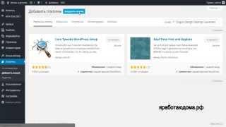 видео Dagon Design Sitemap Generator