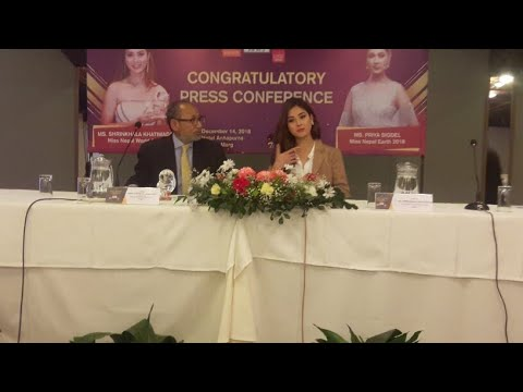 miss Nepal World 2018 Live From Hotel Annapurna