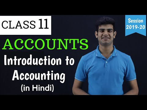 introduction to accounting class 11 cbse | class 11 introduction to accounting