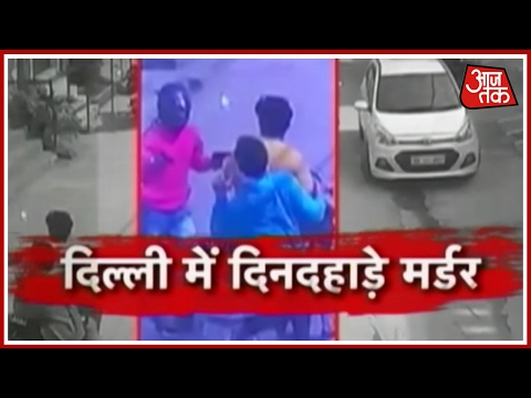 Aaj Subah: Man Thrashed To Death Over Cricket Match In Delhi, Incident Caught On Camera