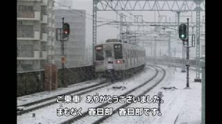 東武鉄道 朝ラッシュ時の省略型自動放送いろいろ