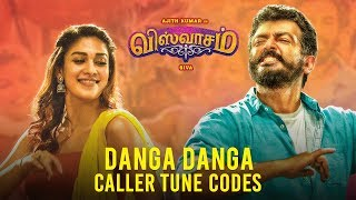 Watch danga caller tune codes (ringtone codes) from viswasam tamil movie, starring ajith kumar, nayanthara. subscribe us: http://bit.ly/1he4kps #viswas...