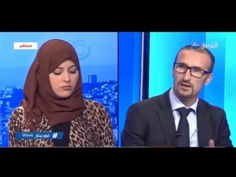 JOB NEWS ALGERIA - ECHOROUK MORNING