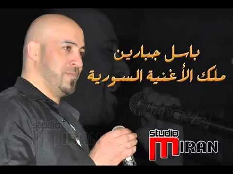 المطرب باسل جبارين - رفرف يا طير الغروبي 2014