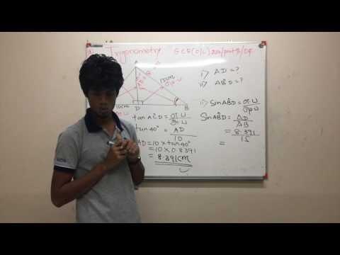 Sri Lankan GCE Ordinary Level 2013 Mathematics Trigonometry Exam Past Paper Explanation