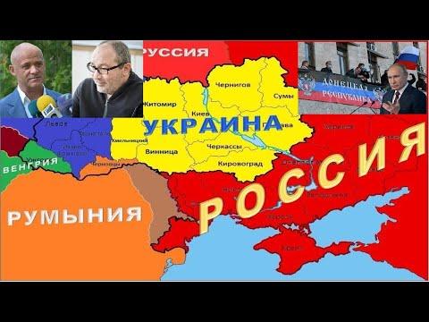 Распад НЕЗАЛЕЖНОЙ: Три области на Украине ведут переговоры с Россией об ИНТЕГРАЦИИ