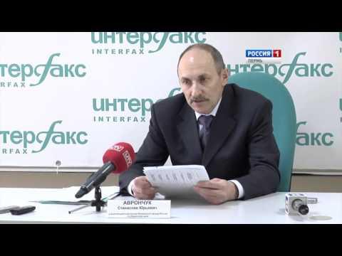 Какая будет минимальная пенсия в 2016 году в России