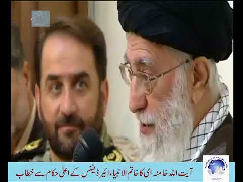Iran's Leader Address Defense Official