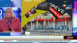 الجزائر منحتكم الكثير أيها الشباب .. لا تنجرّوا وراء الحملات  الهدّامة