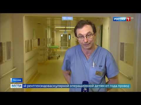 Инсульт у ребенка  умеют спасать в Морозовской больнице  Россия 24