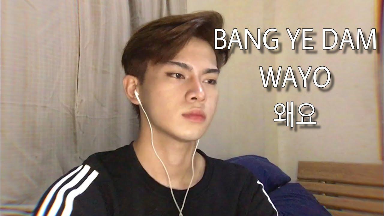 BANG YE DAM OF TREASURE - WAYO ( 왜요 ) COVER 🇵🇭 #BANGYEDAM #TREASURE #왜요 #WAYO