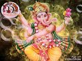 Ganadhish gajanan deen dayal arti mp3