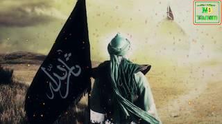 হযরত ওমর ফারুক (রাঃ) এর জীবনী ┇দ্বিতীয় পর্ব┇Hazrat Omar Farooq RA Documentary ┇2nd Part