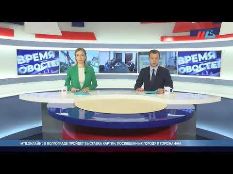СЕКРЕТЫ ДОНА:В Волгограде стартовали съемки уникального проекта из цикла «Великие реки России»