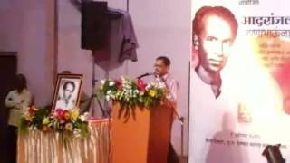 ravindra gole speech on the occasion of anna bhau sathe jayanti