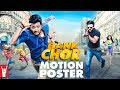 Bank Chor | Motion Poster | Releasing On 16 June 2017