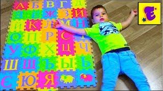 ДЕТИ не Поделили АЛФАВИТ // ЯРИК Спрятал БУКВЫ // ABC Alphabet //