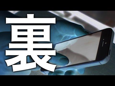 【LIVE】裏方(スタッフ)による生放送【GameMarket】