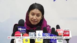 LEMAR NEWS 23 November 2019/د لمر د خبرونه د لیندۍ ۰۲/ ۱۳۹۸