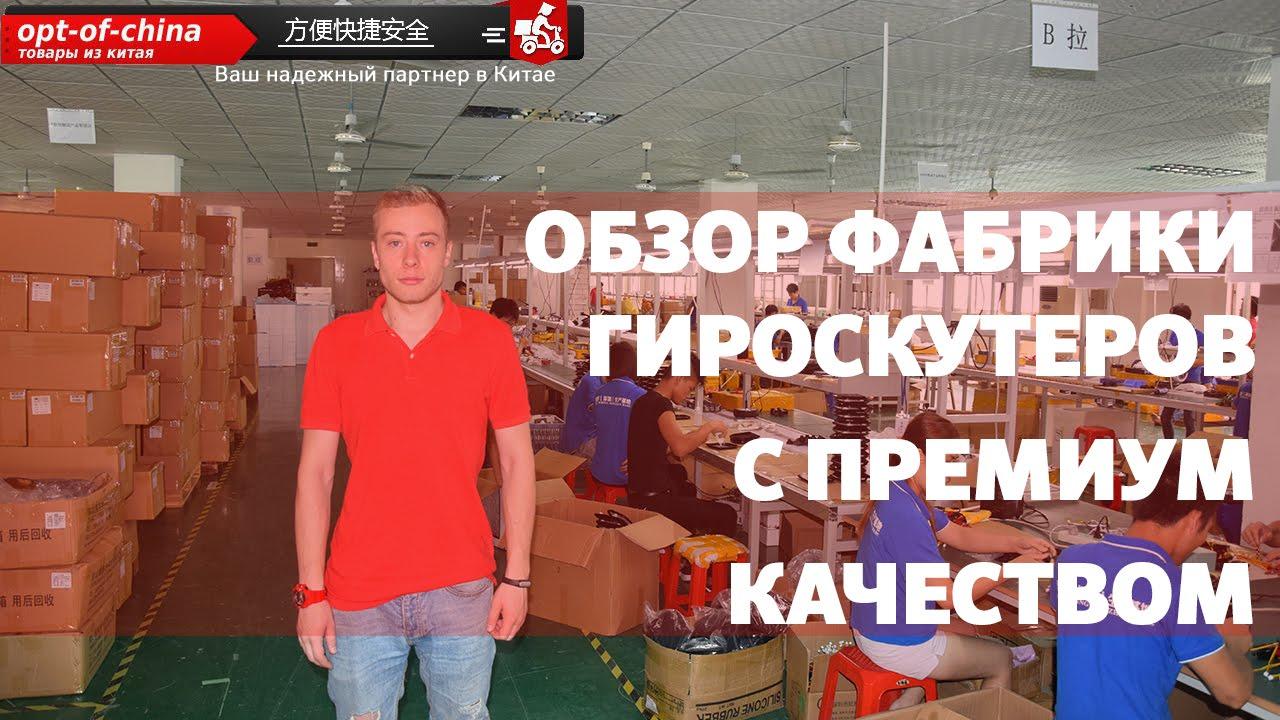 купить сигвей в москве б у - YouTube